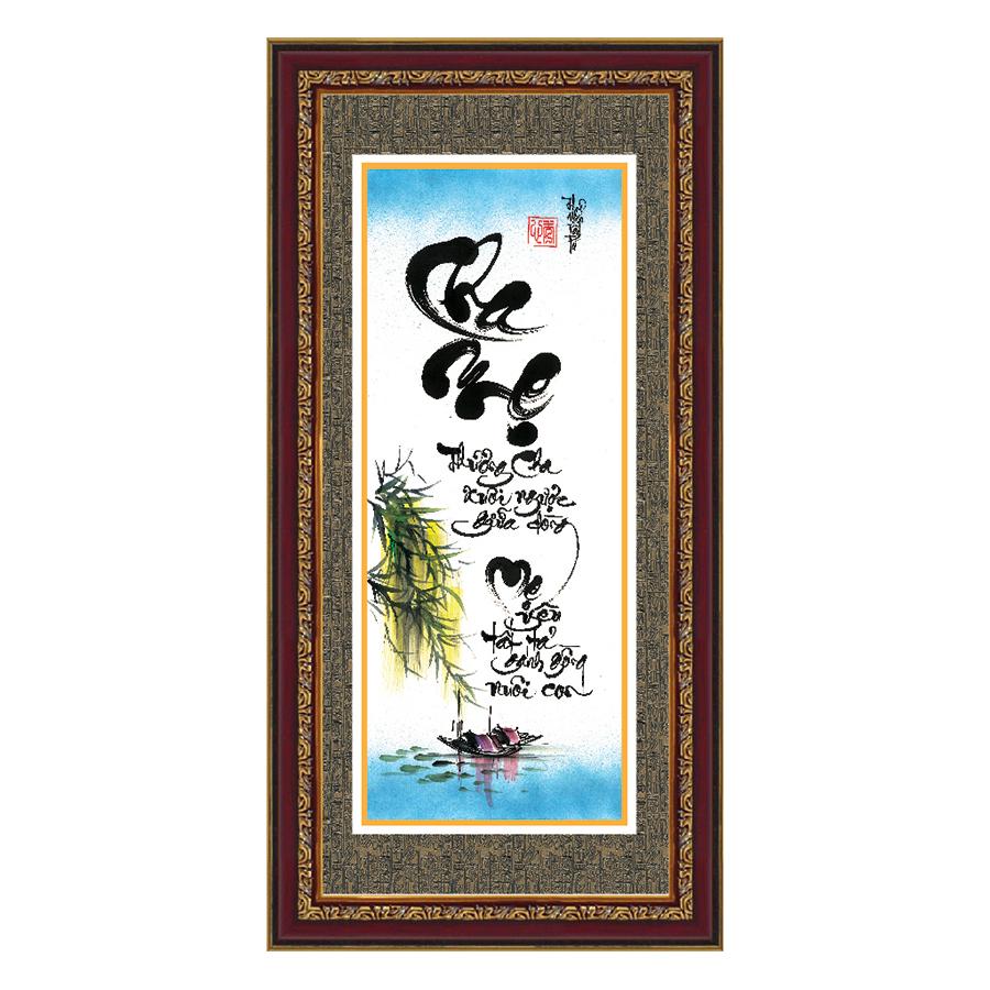 Tranh Khung Thư Pháp CÔNG CHA NGHĨA MẸ TPT_30-16 (30 x 60 cm) Thế Giới Tranh Đẹp