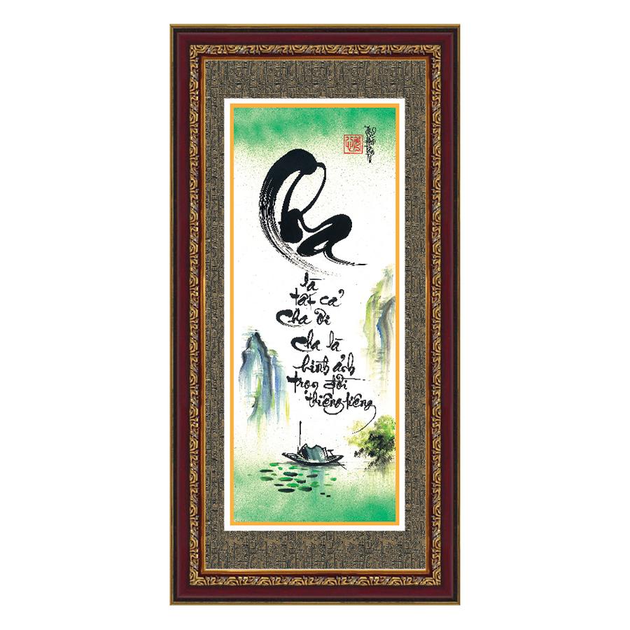 Tranh Khung Thư Pháp THIÊNG LIÊNG TÌNH CHA (TPT_30-01) (30 x 60 cm) Thế Giới Tranh Đẹp