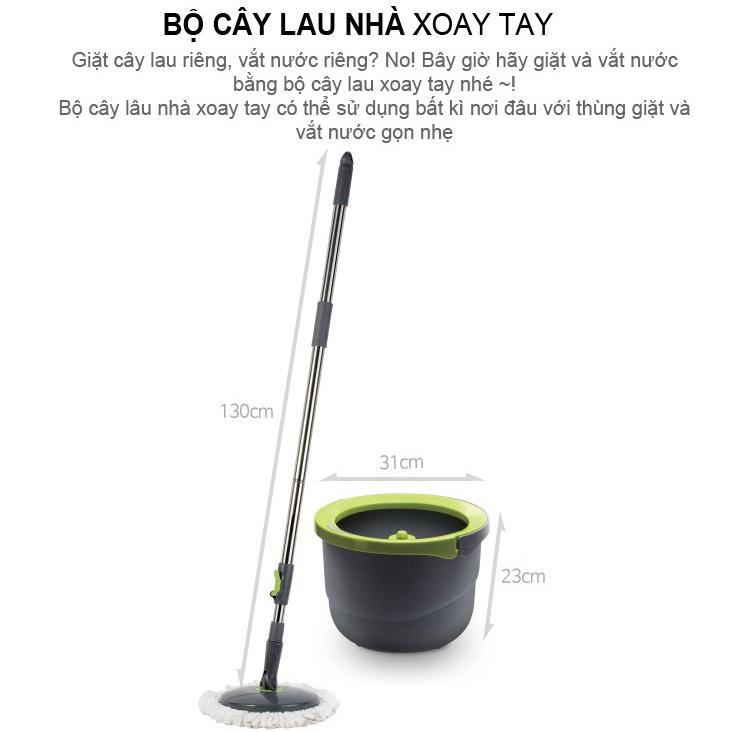 Bộ Cây Lau Nhà Xoay Tay Mini Ettom Lock&Lock ETM498 (32.5 x 32.2 x 23.5 cm) - Tặng Thêm 2 Bông Lau