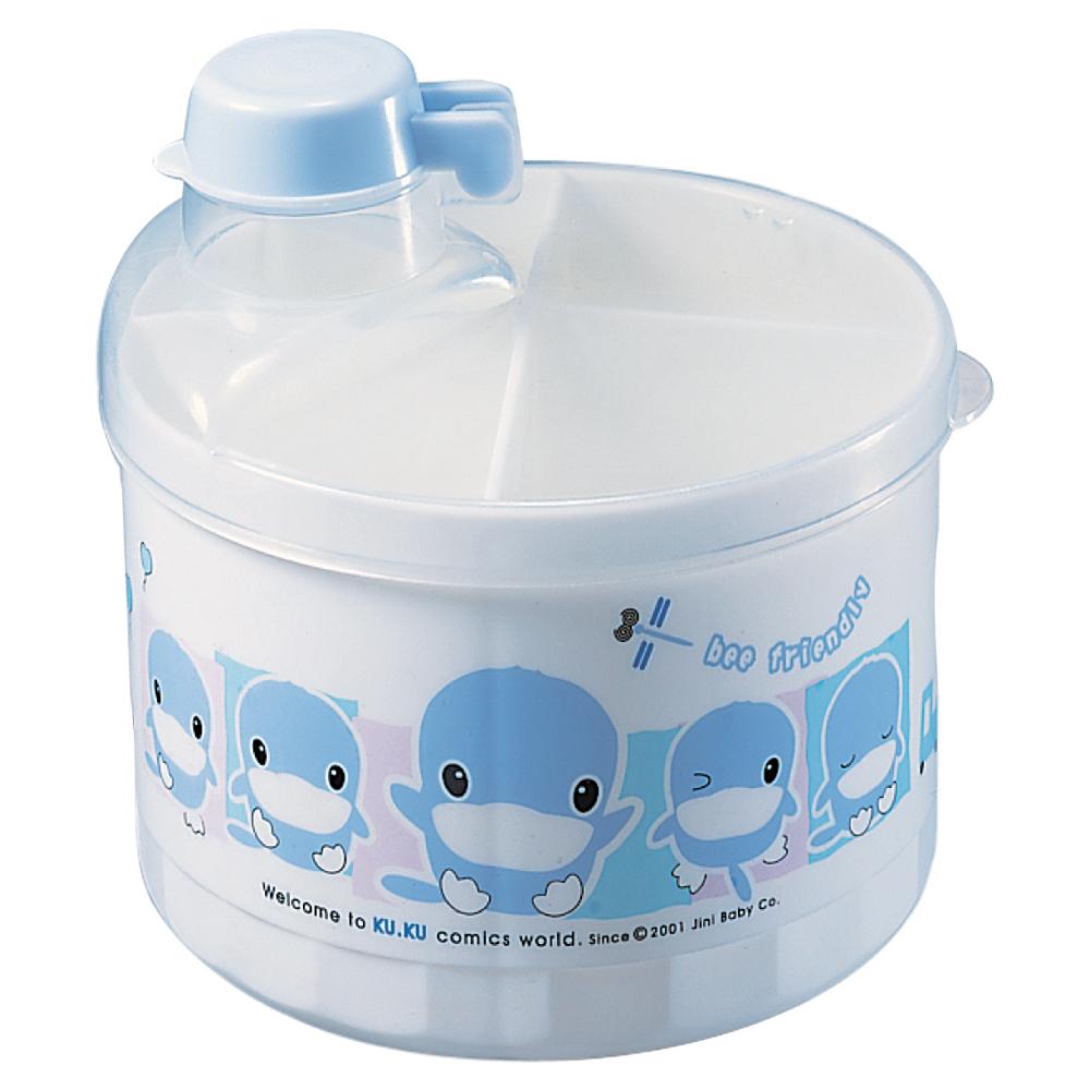 Hộp Chia Sữa Tròn Kuku KU5310