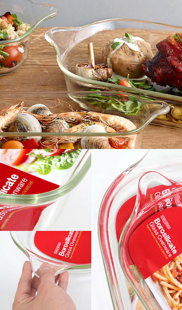 Đĩa Thủy Tinh Chịu Nhiệt Lock&Lock Glass Ovenware Risotto (2.9L)