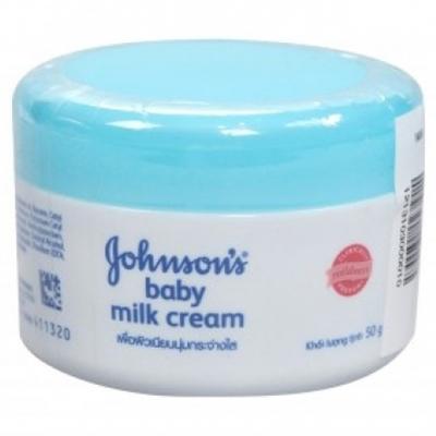 Kem Dưỡng Da Chứa Sữa Và Gạo Johnson's Baby 20309343 (50g) - 7206047843164,62_161322,59000,tiki.vn,Kem-Duong-Da-Chua-Sua-Va-Gao-Johnsons-Baby-20309343-50g-62_161322,Kem Dưỡng Da Chứa Sữa Và Gạo Johnson's Baby 20309343 (50g)