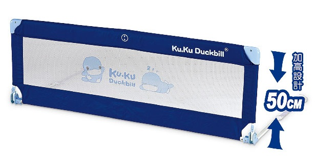 Thanh Chắn Giường Kuku KU6035 1