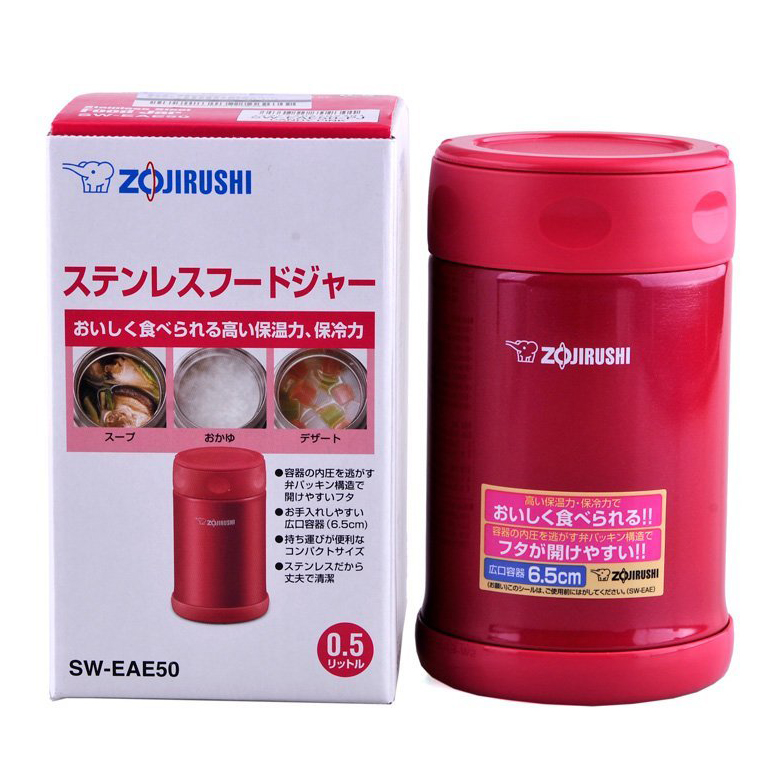Bình Đựng Thức Ăn Giữ Nhiệt Zojirushi ZOCM-SW-EAE50-PJ -  500ml