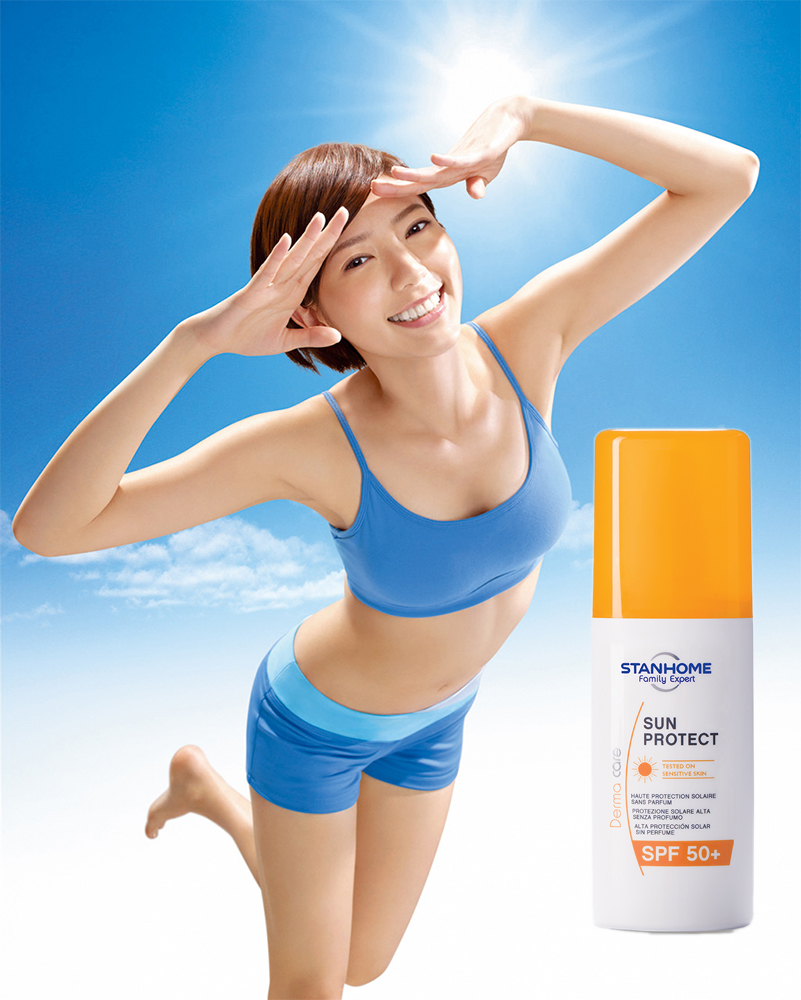 Kem Chống Nắng SPF50+ Stanhome Sun Protection - 70702 (125ml)
