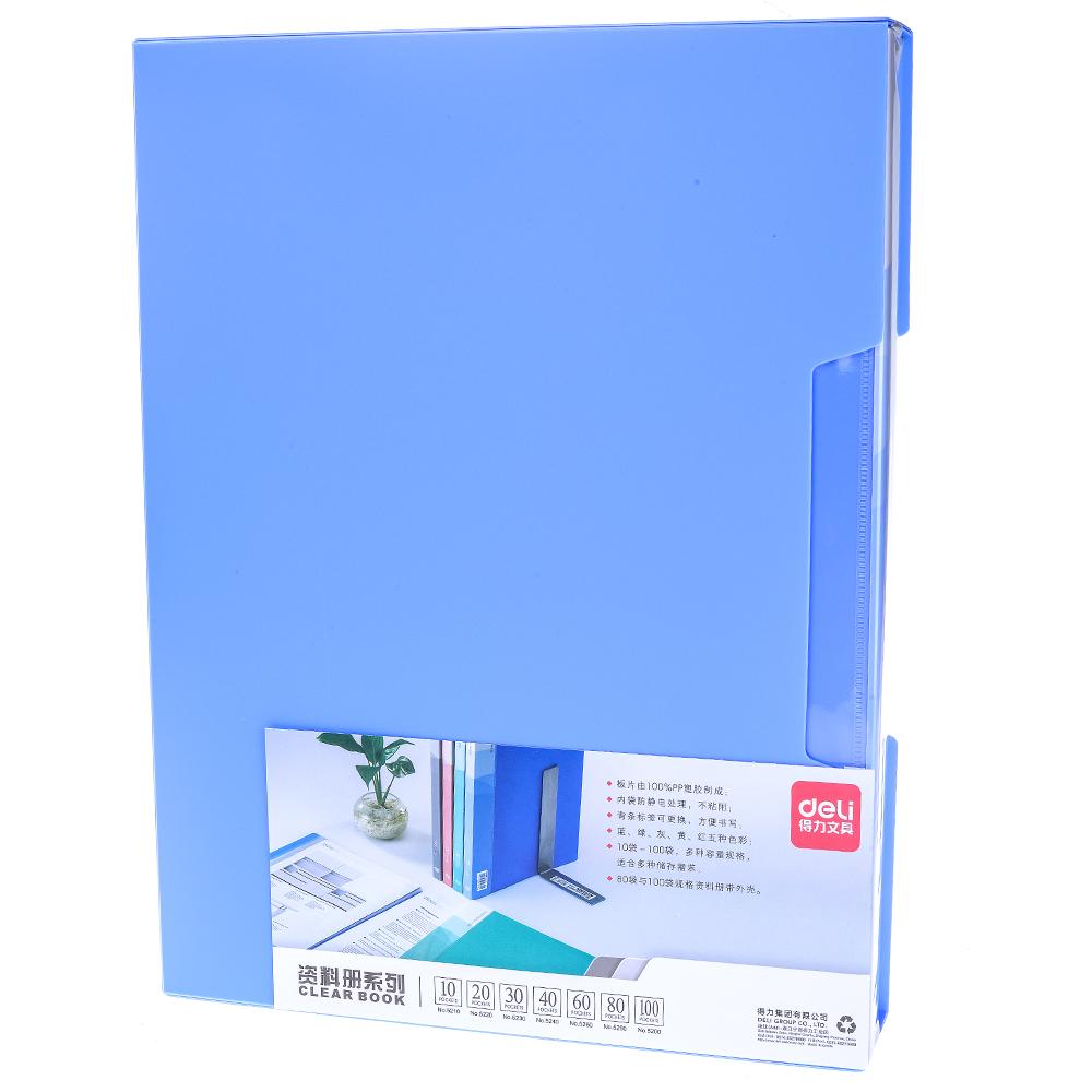 File Hồ Sơ 80 Lá 5280 Deli