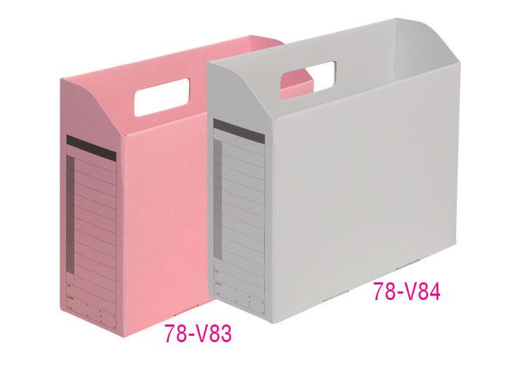 Hộp Hồ Sơ Giấy  Plus Box File A4-E