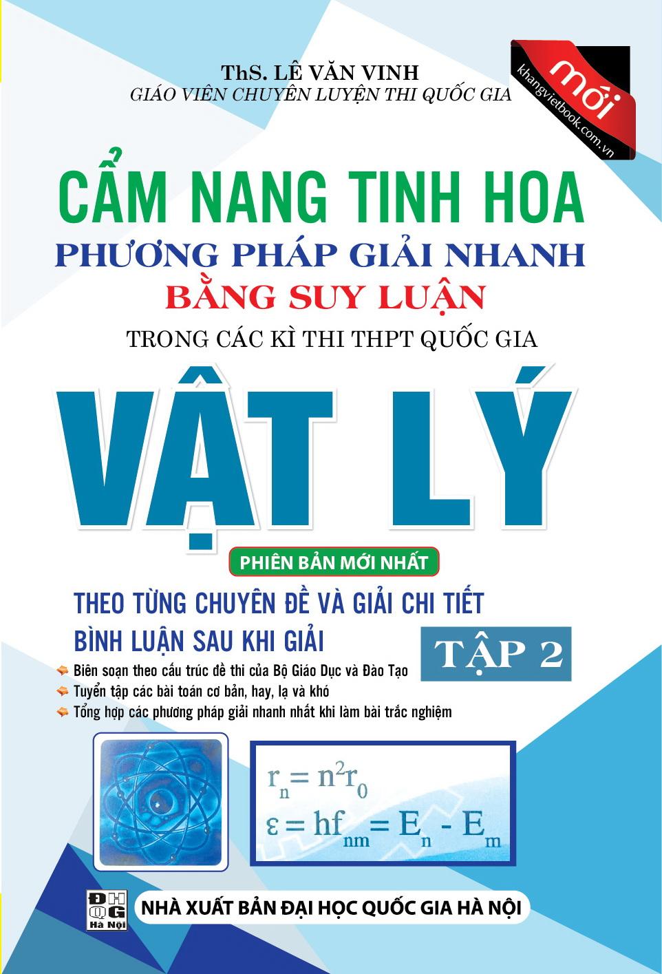 Cẩm Nang Tinh Hoa Phương Pháp Giải Nhanh Bằng Suy Luận Vật Lý (Tập 2) - 8935092537887,62_201007,207000,tiki.vn,Cam-Nang-Tinh-Hoa-Phuong-Phap-Giai-Nhanh-Bang-Suy-Luan-Vat-Ly-Tap-2-62_201007,Cẩm Nang Tinh Hoa Phương Pháp Giải Nhanh Bằng Suy Luận Vật Lý (Tập 2)