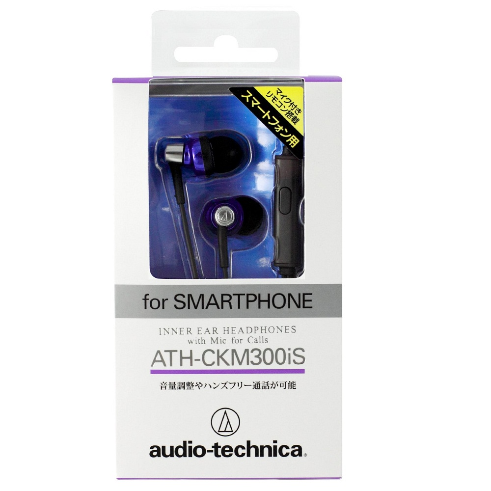 Tai Nghe AUDIO-TECHNICA ATH-CKM300iS