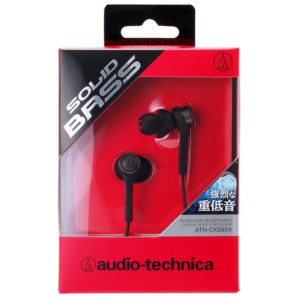 Tai Nghe Nhét Tai Audio Technica ATH-CKS55X - Hàng Chính Hãng