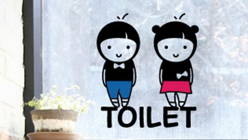 Decal Dán Tường NineWall Toilet-Couple AU6
