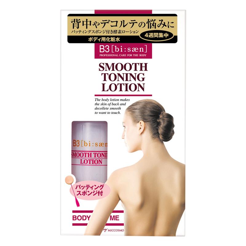 Lotion Loại Bỏ Và Ngăn Ngừa Mụn, Vết Thâm Ngực Và Lưng Miccosmo B3 Smooth Toning Lotion - B3STL
