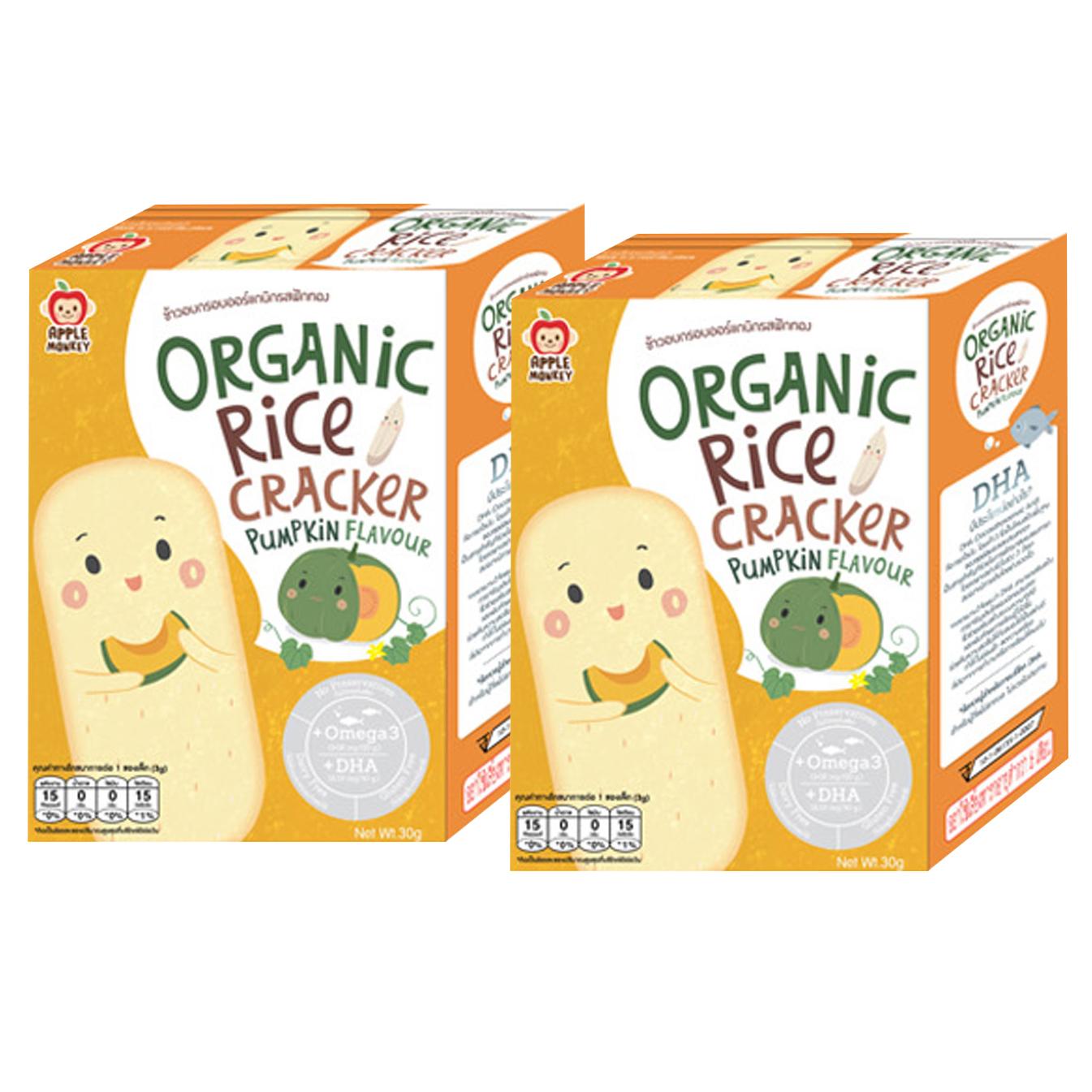 Combo 2 Bánh Gạo Bổ Sung Omega 3 Và DHA Apple Monkey Vị Bí Đỏ
