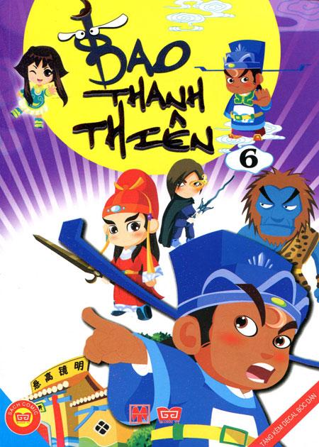 Truyện Tranh Bao Thanh Thiên (Tập 6)