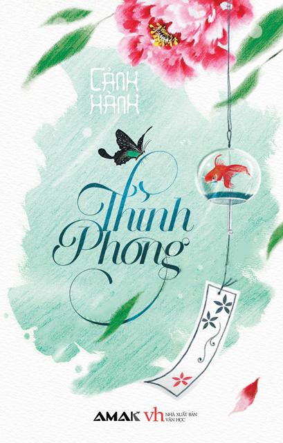 Thính Phong