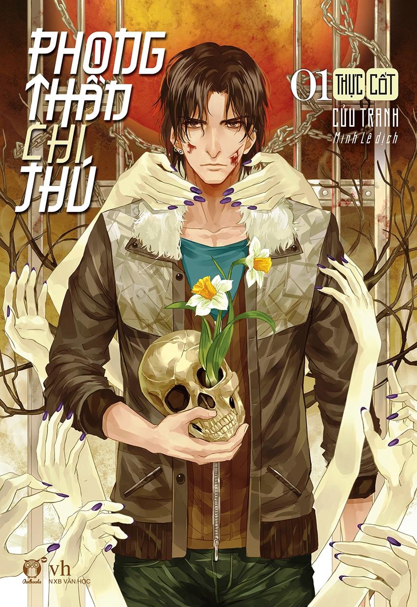 Phong Thần Chi Thú (Tập 1)