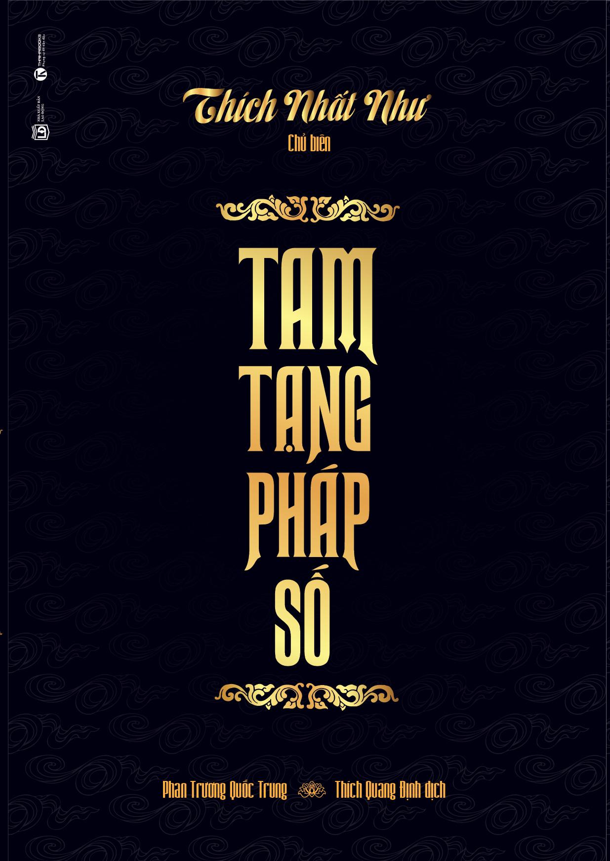 Tam Tạng Pháp Số