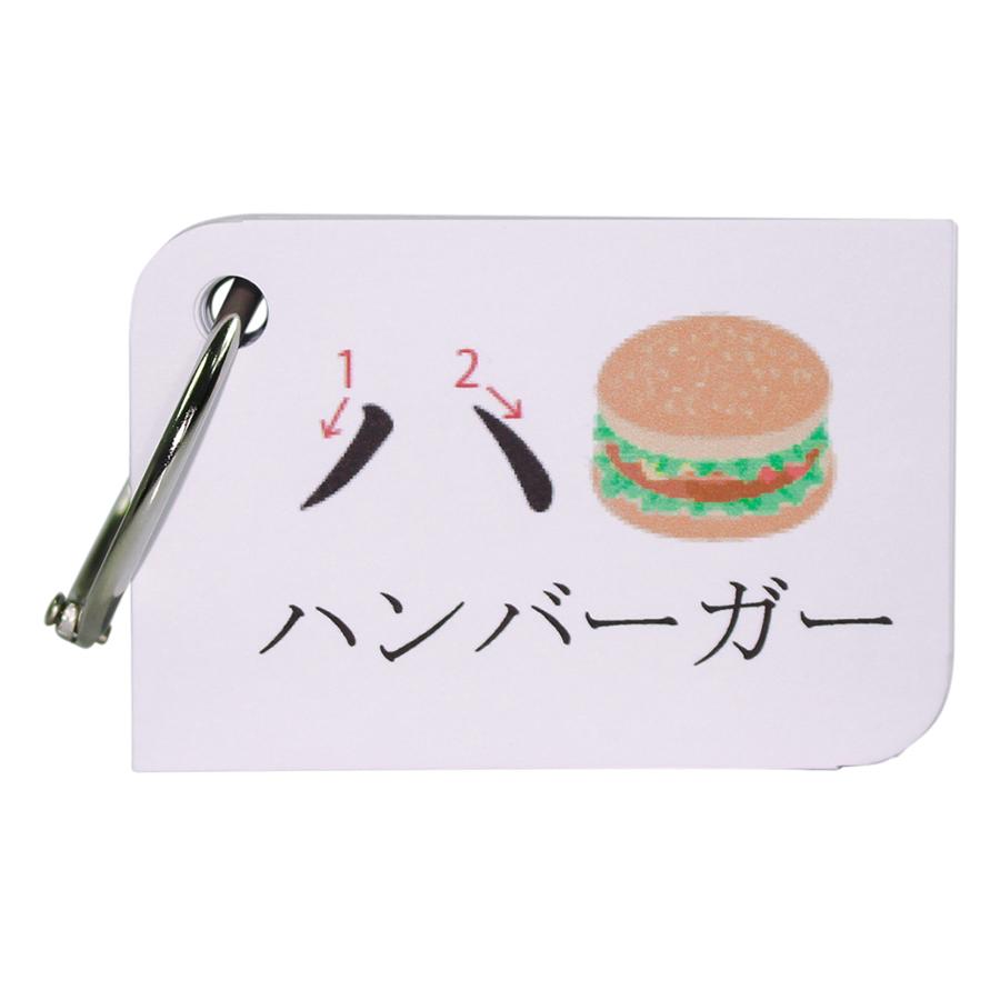 Bộ KatchUp Flashcard Bảng Chữ Cái Hiragana Và Katakana