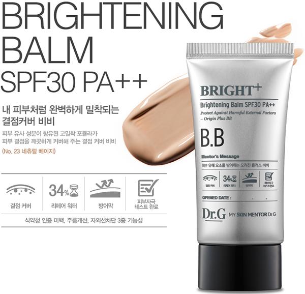 Kem Trang Điểm Dr.G Brightening Balm SPF30 PA++ (45ml)