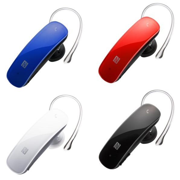 Tai Nghe Bluetooth iBuffalo BSHSBE33
