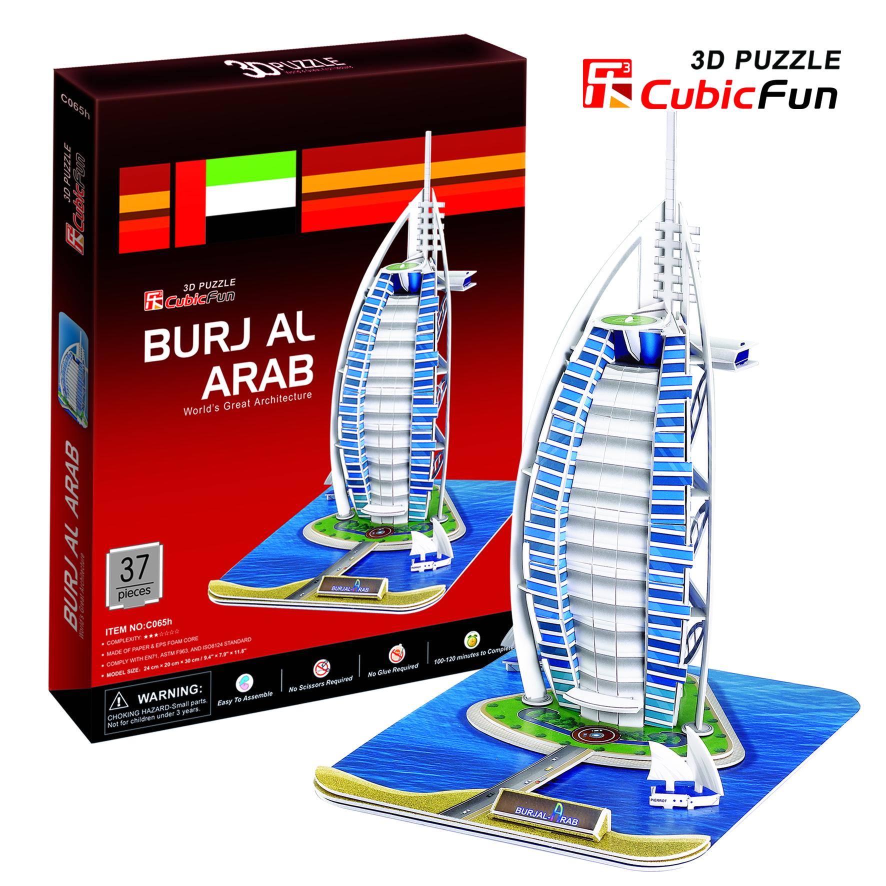 Mô Hình Giấy Cubic Fun: Khách Sạn Burjal - Arab [C065h]
