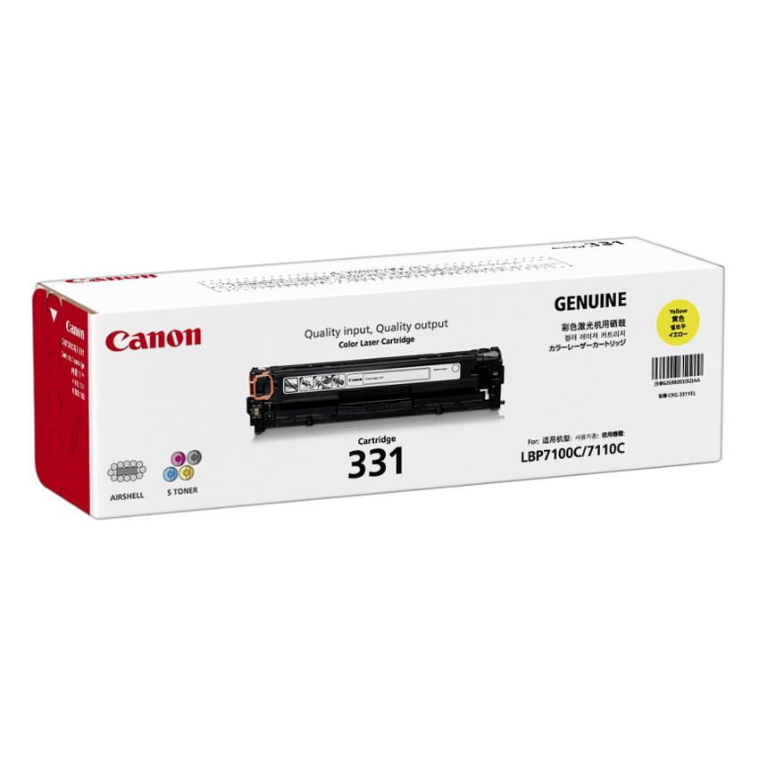 Mực In Canon Cartridge 331  - Hàng Chính Hãng