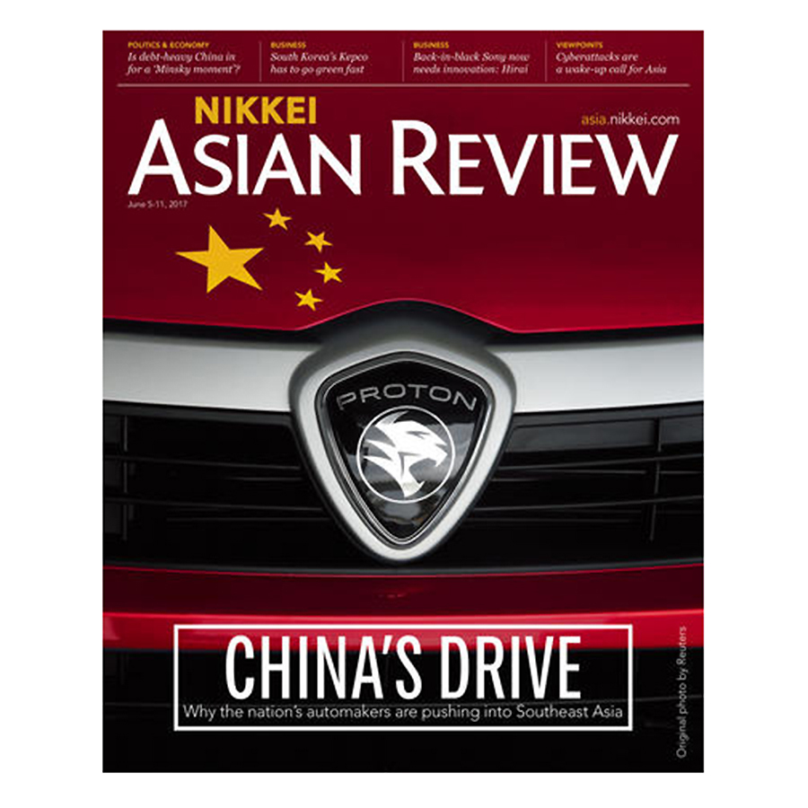 Nikkei Asian Review: Chinas Drive – 22