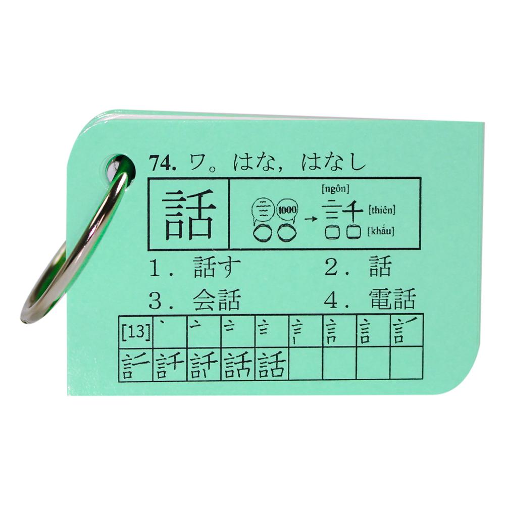 Combo Trọn Bộ KatchUp Flashcard Sơ Cấp Tiếng Nhật N5.4 - High Quality
