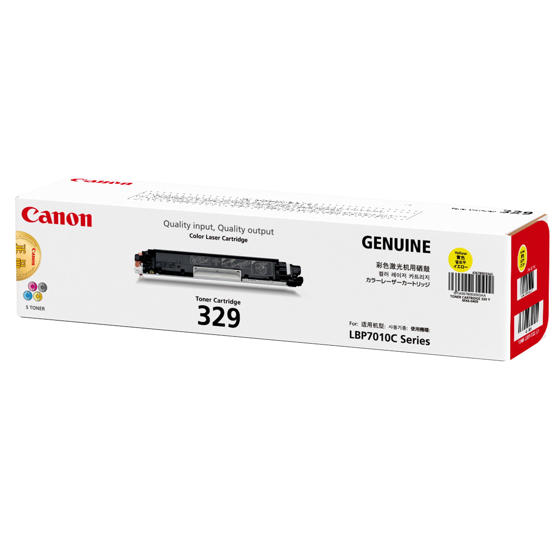 Mực In Canon Cartridge 329 - Hàng Chính Hãng