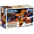 Robot  Galion Nhóm Q  Kainar - 553008