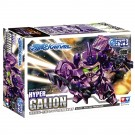 Robot Hyper Galion Nhóm Q Kainar - 553009