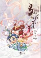 Bảy Kiếp Xui Xẻo