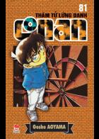 Thám Tử Lừng Danh Conan - Tập 74 (2014)