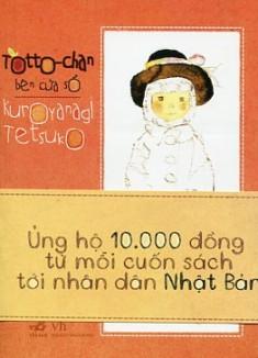 Totto-Chan Bên Cửa Sổ (Tái Bản 2012)
