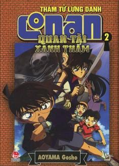 Thám Tử Lừng Danh Conan - Quan Tài Xanh Thẳm - Tập 2 (In Màu)