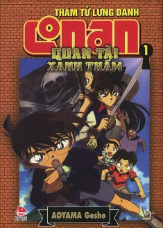 Thám Tử Lừng Danh Conan - Quan Tài Xanh Thẳm - Tập 1 (In Màu)