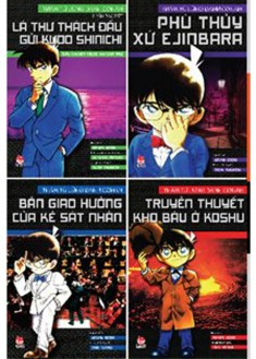 Tiểu Thuyết Conan (Trọn Bộ 4 Tập)