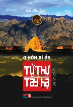 Tử Thư Tây Hạ (Tập 2) - U Hồn Bí Ẩn