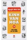 Kính Vạn Hoa (Bộ Mỏng 2012) - Tập 14 - Thủ Môn Bị Từ Chối