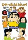 Shin - Cậu Bé Bút Chì (Tập 32 - Tái Bản 2014)