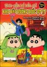 Shin - Cậu Bé Bút Chì (Truyện Dài) - Tập 4