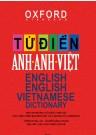 Từ Điển Oxford Anh - Anh - Việt (Bìa Cứng Đỏ)