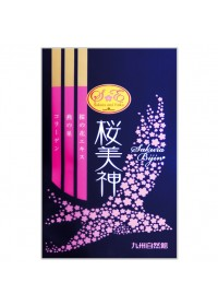 Thực Phẩm Chức Năng Collagen &  Yến Nhật Yazuya - CY01 - (9,3g) (300mg/Viên x 31 Viên)