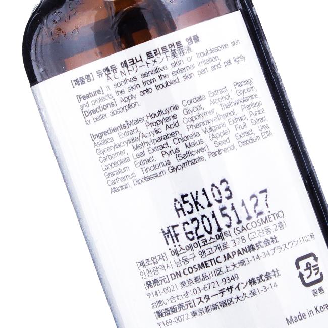 Tinh Chất Ngăn Ngừa Mụn Dew&Dew Acne Treatment Ampoule - DEW&DEW08 - 30ml