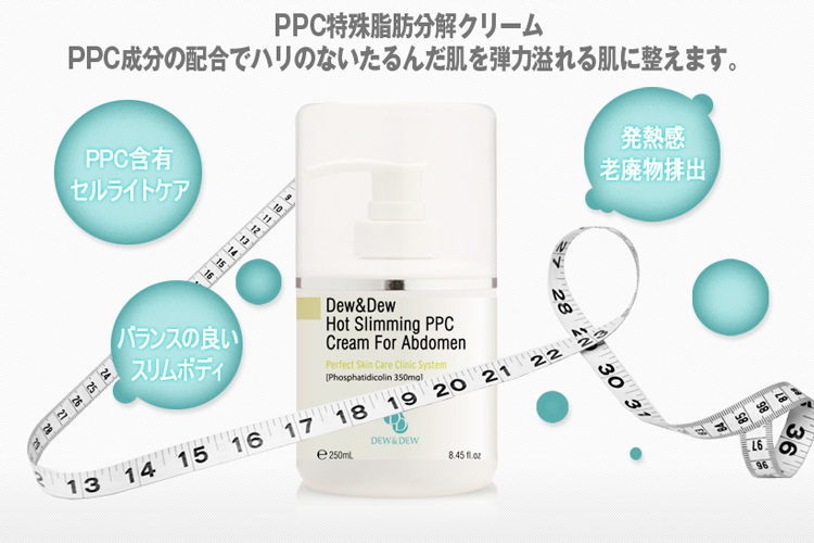 Kem Thoa Vùng Bụng Dew&Dew Hot Slimming PPC Cream For Abdomen - DEW&DEW14 - 250ml