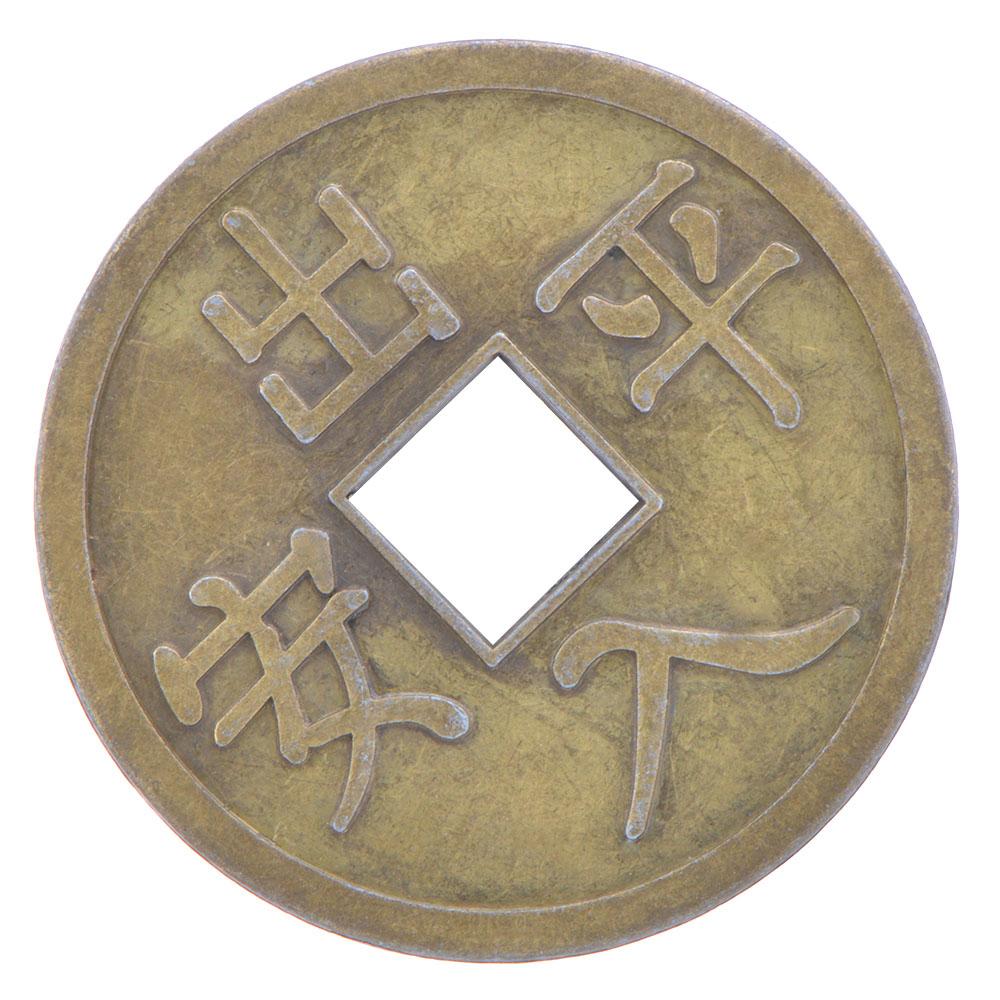 Đồng Tiền Phong Thủy - Tiền Tròn Xuất Nhập Bình An