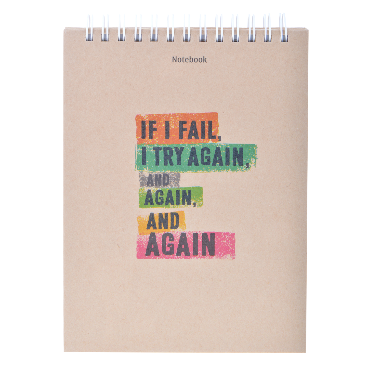 Notebook - If I Fail, I Try Again And Again And Again (Gáy Lò Xo)