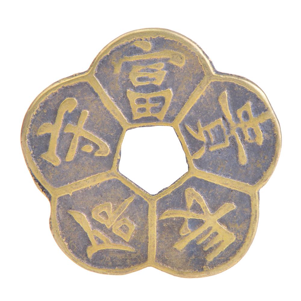 Đồng Tiền Phong Thủy - Tiền Hoa Mai Ngũ Phúc