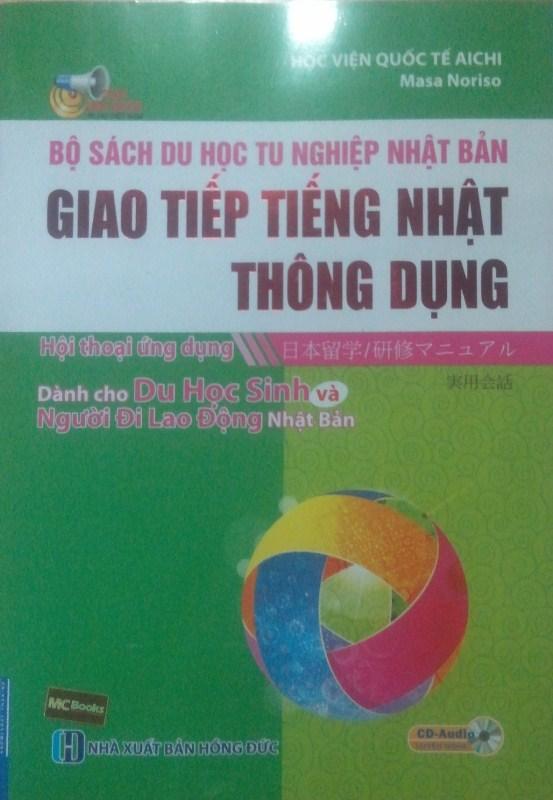Bộ Sách Du Học/Tu Nghiệp Nhật Bản - Giao Tiếp Tiếng Nhật Thông Dụng: Hội Thoại Ứng Dụng (Kèm CD) - 8935246901236,62_141686,89000,tiki.vn,Bo-Sach-Du-Hoc-Tu-Nghiep-Nhat-Ban-Giao-Tiep-Tieng-Nhat-Thong-Dung-Hoi-Thoai-Ung-Dung-Kem-CD-62_141686,Bộ Sách Du Học/Tu Nghiệp Nhật Bản - Giao Tiếp Tiếng Nhật Thông Dụng: Hội Thoại Ứng Dụng (Kèm CD)