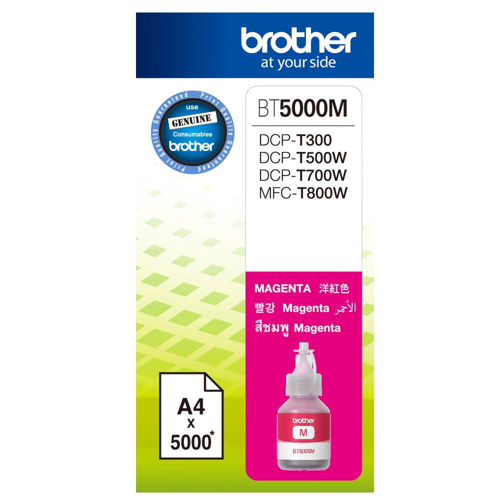 Mực In Brother BT5000M Ink Cho DCP-T300/T700W/MFC-T800W (Đỏ) - Hàng Chính Hãng